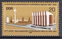 DDR 1980 Mi. Nr. 2542 Postfrisch ** MNH