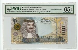 Low Solid  #000001 Serial Number 1 - Bahrain Pick# 34 (2016) 20 Dinars PMG 65EPQ