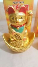 Joblot of 12 Gold Ingot Chinese Lucky cats new wholesale 14cm high x 10cm wide B