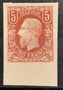 Leopold II - 5 Frank - OBP 37 - Imperforated