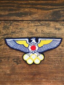 """Vtg Nisei Judo Sew On Embroidered Patch Martial Arts Badge 7.5"""" Olympic"""