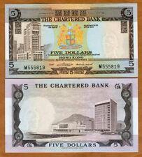 Hong Kong, $5, ND (1975), P-73b, UNC