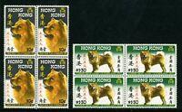 China 1970 Hong Kong Lunar New Year of the Dog Set Blocks MNH Sc 253-54 N600