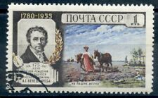 TIMBRE URSS RUSSIAN RUSSIE RUSSIA OBLITERE N° 1753