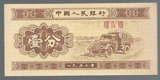 Banknote China - 1 Fen - 1953 - unc