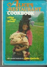 Alice's restaurant cookbook unused record alice may brock arlo guthrie 1969 3rd