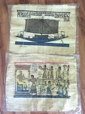 2 Egyptian Hand-painted Papyrus Artwork: IMPORTED