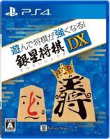 NEW PS4 Asonde Shogi ga Tsuyokunaru! Ginsei Shogi DX JAPAN Sony PlayStation 4