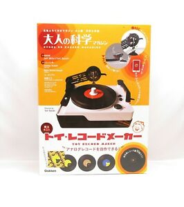 Toy Record Maker Kit Gakken Adult Science Magazine Book EP Turntable Cutting