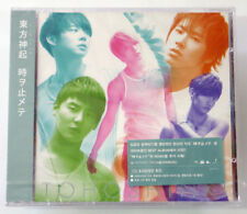 DBSK TVXQ - Toki wo Tomete CD Ver. (Japan 30th Single) KOREA Ver. K-POP KPOP