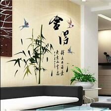 Chinese Calligraphy Wallpaper Wall Decals Wall Sticker Decor Vinyl Art Removable