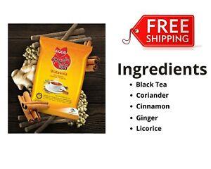 Ceylon Pure Organic Watawala 100% Natural Ayurvedic Herbal Black Tea Powder 160g