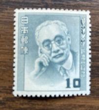 Japan #495 Mnh Inazo Nitobe