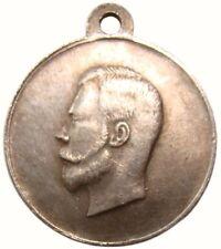 A300-22) Russische ZAREN Nikolaus II. Orden 1910 Romanow Dynastie Medal Russland