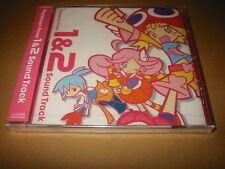 Puyopuyo Fever 1&2 [Puyo Pop Fever] Sound Original SOUNDTRACK CD