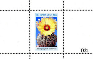 CACTUSES  - 4 sheets FULL SET  private issue LIMITED EDITION!!