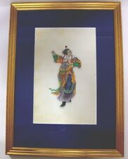 19th Century China Trade Painting Watercolor & Goauche Pith Paper Framed Antique