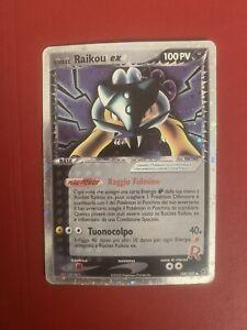 Raikou EX 108/107 Team Rocket ⚡Secret Rare Holo⚡Pokémon Card