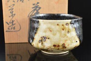 L8532: Japanese Old Seto-ware Black glaze TEA BOWL Green tea tool, auto w/box
