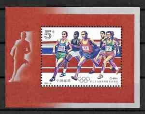 China 1992 Olympic Games mini sheet MNH M.S. 3805