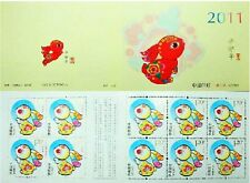 CHINA 2011-1 Lunar New Year of Rabbit Zodiac Booklet