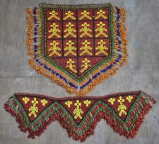 Vintage Beaded Jean Jacket Kuchi Textile Applique Tribal Clothing Patches 2X LOT