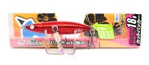 Jackall Metal Jig Cut Backer 18 grams Red/Pink Glow (9265)