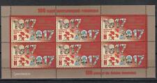 Belarus Weissrussland MNH** 2017 Mi.1218 KB 135th Aniv October Revolution