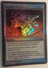 Gantelet de pouvoir PREMIUM / FOIL VF - Gauntlet of Power - Mtg Magic - NM
