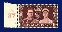1937 SG461 1½d Maroon Coronation Cyl.6 no dot Unlisted Ray Flaw corrected daug