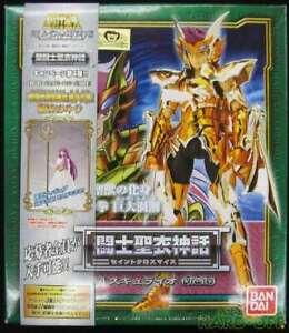Bandai 4543112516084 Sukuraio Manga Anime