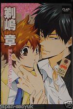 Japan Akira Kamishima manga 7men zippo (Reborn! Doujinshi manga)