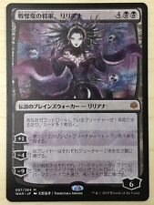 Liliana, Dreadhorde General Japanese War of the Spark Alternate Anime Art mtg NM