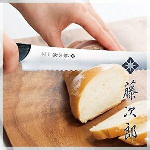 Tojiro bread slicer 270mm F-687 JAPAN