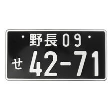 Universal Numbers Japanese car License Plate Aluminum For Honda Toyota nissan