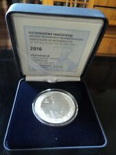 10€ Silver 925 Proof 2015 OFFICIAL BOX CERTIFICATE MENANDER COMEDY RARE 1500 pcs