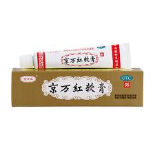 5 X  CHING WAN HUNG HERBAL BURN OINT 20g jin wan hong 京万红软膏 (New!)