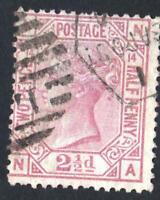 Royaume uni - N°:56 -VICTORIA -globe watermark   USED-  CV  :45 € year 1875