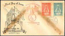 1953 Commemorating the Philippine International Fair FDC – C