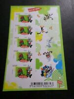 FRANCE 2009, FEUILLE timbres F273, BUGS BUNNY DAFFY DUCK neuf**, AUTOADHESIF MNH