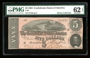 DBR 1864 $5 Confederate Note T-69 PMG 62 EPQ Serial 71768