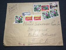 New listing Ghana: 1969 registered cover from Accra w/ 1967 Definitive & Tourist Year stamps