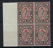 Bulgaria 1887 1L black and red marginal block 4 MNH