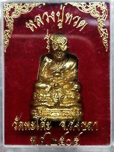 PHRA LP TUAD MINI STATUE POWERFUL SACRED CHARM LUCK TALISMAN THAI BUDDHA AMULET