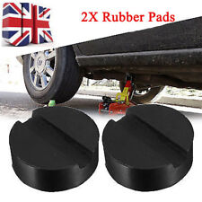 2x Rubber Pad Rubber Block Hydraulic Ramp Jacking pads Trolley Jack Adapter UK