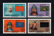 1986 TURKEY  16 TURKISH STATES-3 ROYALTY MILITARY  COMPLETE  SET MNH**