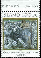 Iceland  Scott #615 Used
