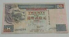 Hong Kong 20 Dollar Banknote VF Year 1997 HSBC