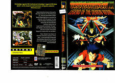 UROTSUKIDOIJ II LEGEND OF THE DEMON WOMB DVD ANIMAZIONE ADULT VM 18