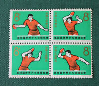 China PRC 1965 Stamps - Full Set of Table Tennis in Block Unused MNH 1